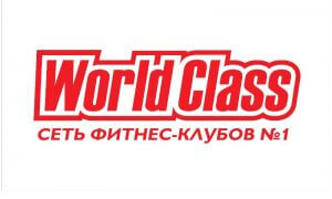 news-worldclass